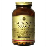 L-Arginine 500mg 250vegetable capsules